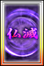 th135-data-system-item icon-futo012.png