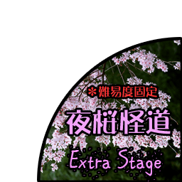 th128-title-stage03.png