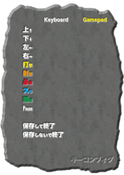 th145-data-system-profile-bg stone3.png