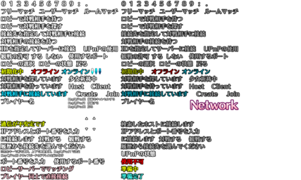 th155-data-system-network-network font.png