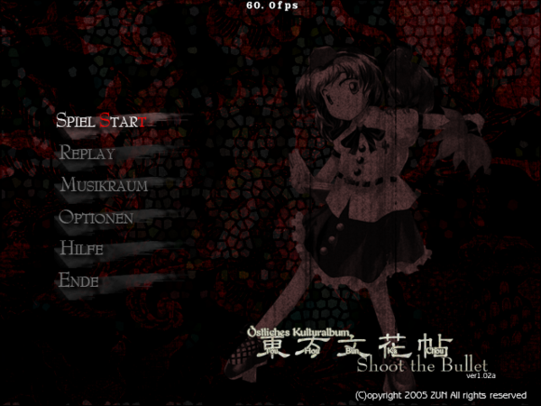 lang de-th095-title screenshot.png
