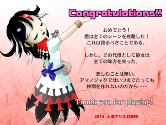 th143-title-congratulation.png